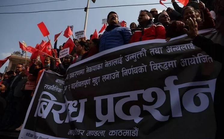 नेपाल र पौडेल ओलीको यार, गच्छदार फसाउन लाग्यो अख्तियार भन्दै माइतिघरमा  प्रदर्शन – Jhankar News